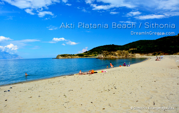 Vacations Greece Travel. Akti Platania beach in Halkidiki Greece.