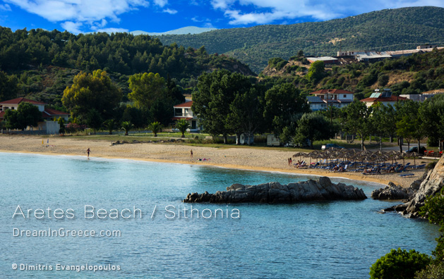 Holidays Greece Travel. Aretes beach in Halkidiki Greece.