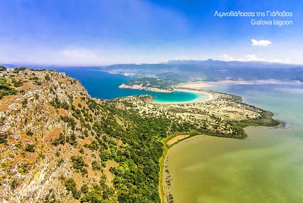 Costa Navarino. Gialova lagoon and famous Voidokilia beach. Vacations in Greece.