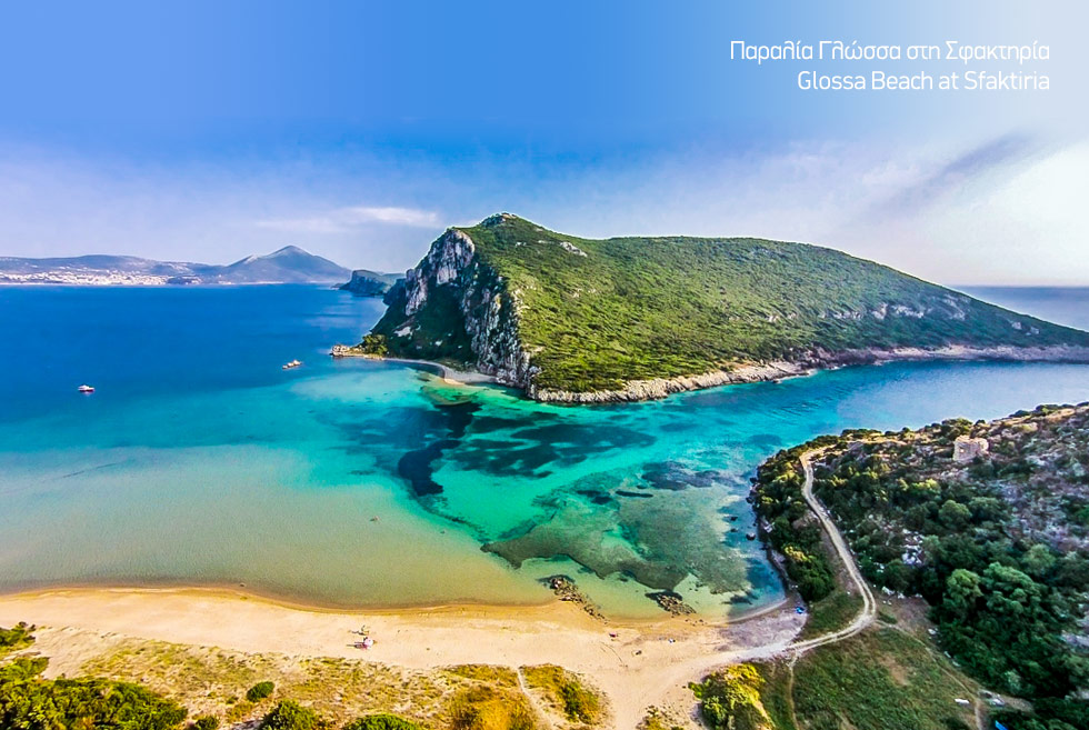 Costa Navarino. Glossa beach at Sfaktiria island. Holidays in Greece.