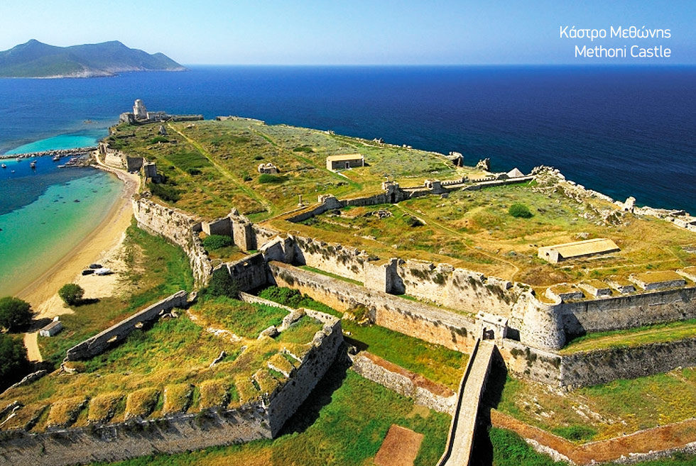 Costa Navarino. Methoni castle. Archaeological sites in Greece.