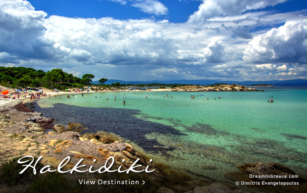 Vacations in Chalkidiki Greece Travel Guide of Greece
