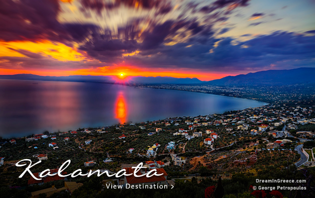 Vacations in Kalamata Messinia Greece Travel Guide of Greece