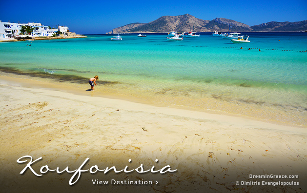 Vacations in Koufonisia island Greece Travel Guide of Greece