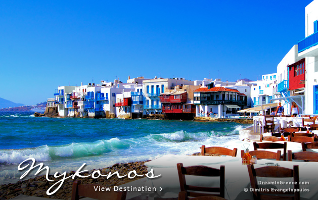 Vacations in Mykonos island Greece Travel Guide of Greece