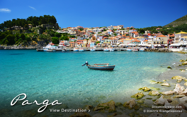 Vacations in Parga Greece Travel Guide of Greece