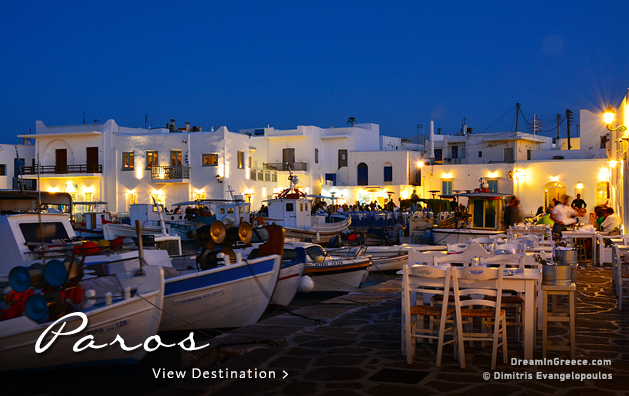 Vacations in Paros island Greece Travel Guide of Greece