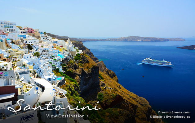 Vacations in Santorini island Greece Travel Guide of Greece