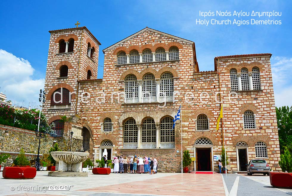 Agios Demetrios Church Thessaloniki. Explore Greece
