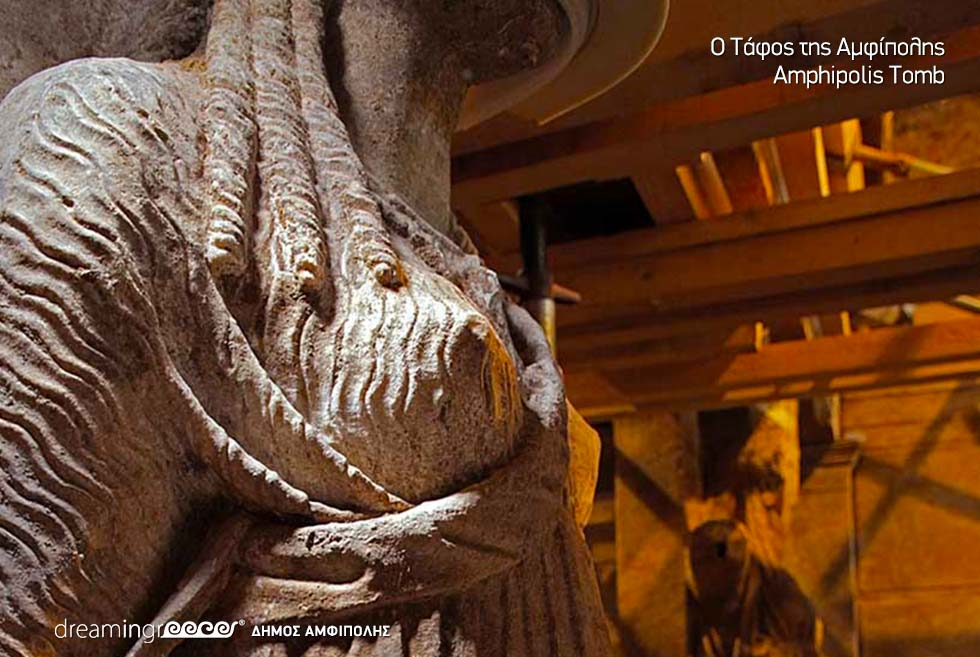 Amphipolis Tomb Greece Kasta Hill. Travel Guide of Greece.