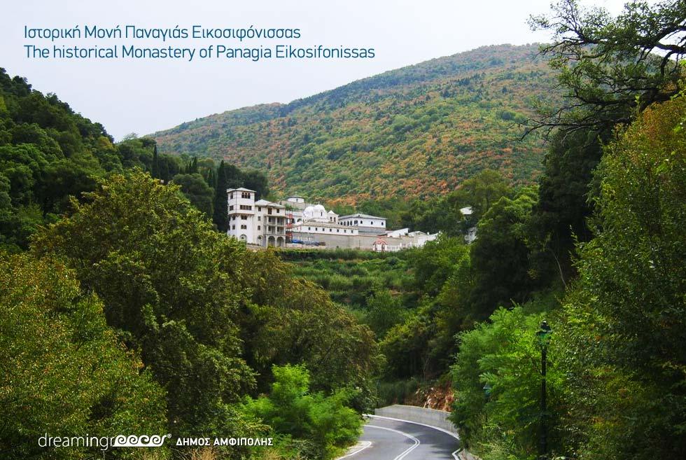 Monastery Panagia Eikosifonissas Amphipolis Greece. Holidays in Greece.