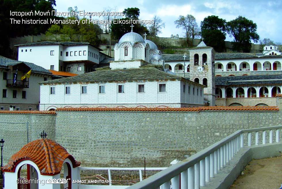 Monastery Panagia Eikosifonissas Amphipolis Greece. Visit Macedonia.