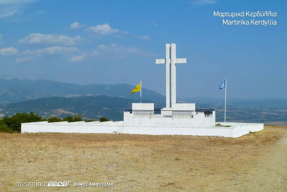 Martirika Kedyllia Amphipolis Greece. Discover Greece.