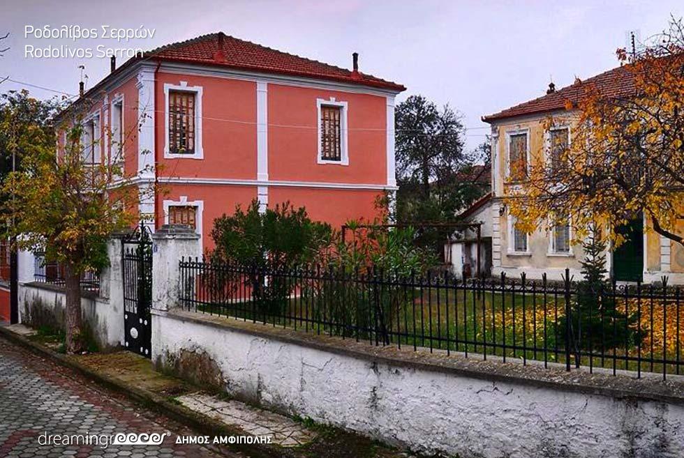 Rodolivos Serres Greece