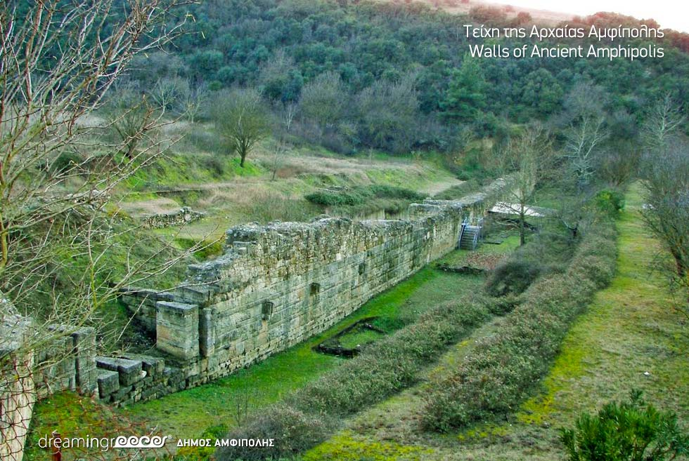 Walls of Ancient Amphipolis Greece. Archaeological sites in Greece.