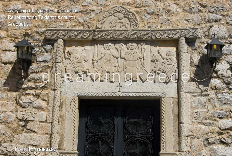 Taxiarchis Church Areopolis Laconia Peloponnese Travel Guide Greece