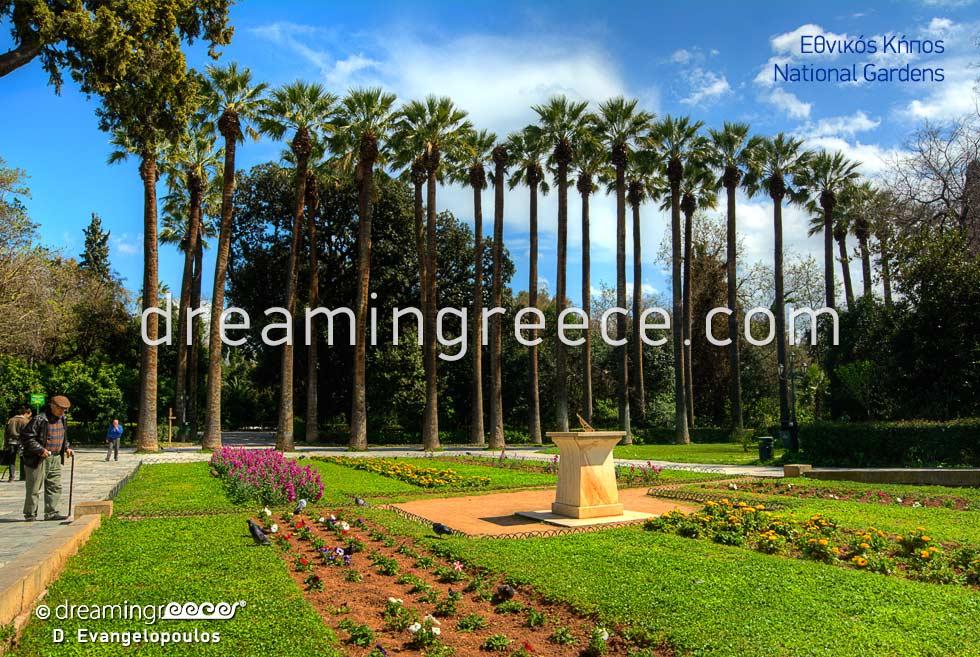 Greek National Gardens Athens