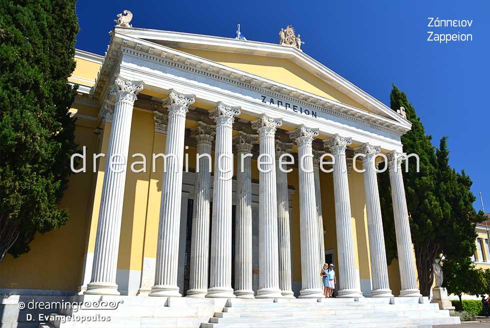 Zappeion Tourist Guide Athens Greece