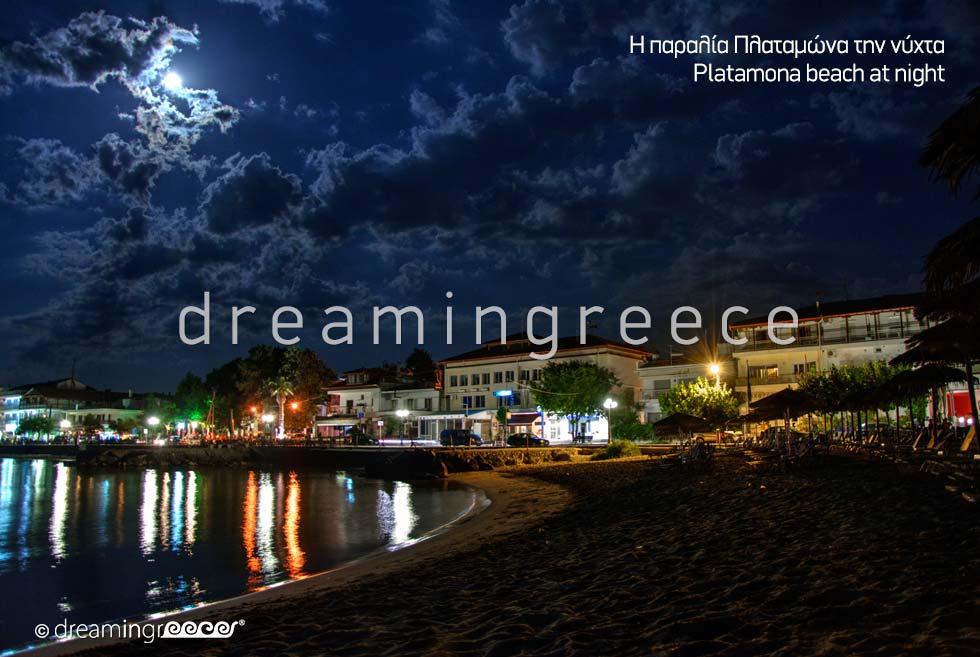 Holidays in Platamonas Pieria Greece