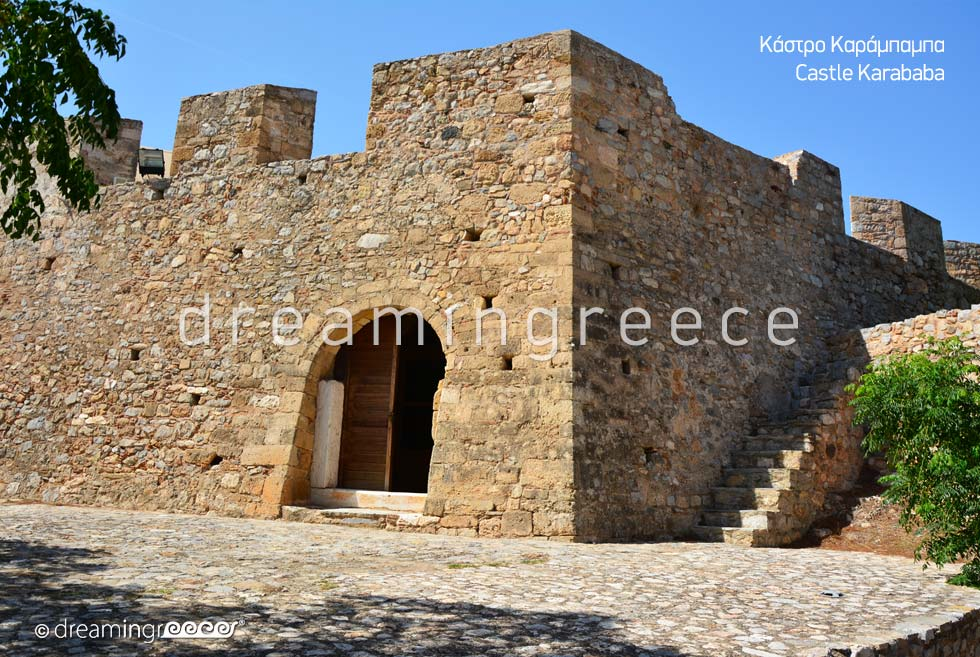 Castle Karababa in Chalkida. Explore Greece.