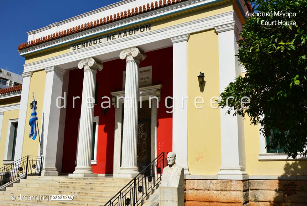 Court House in Chalkida Greece.