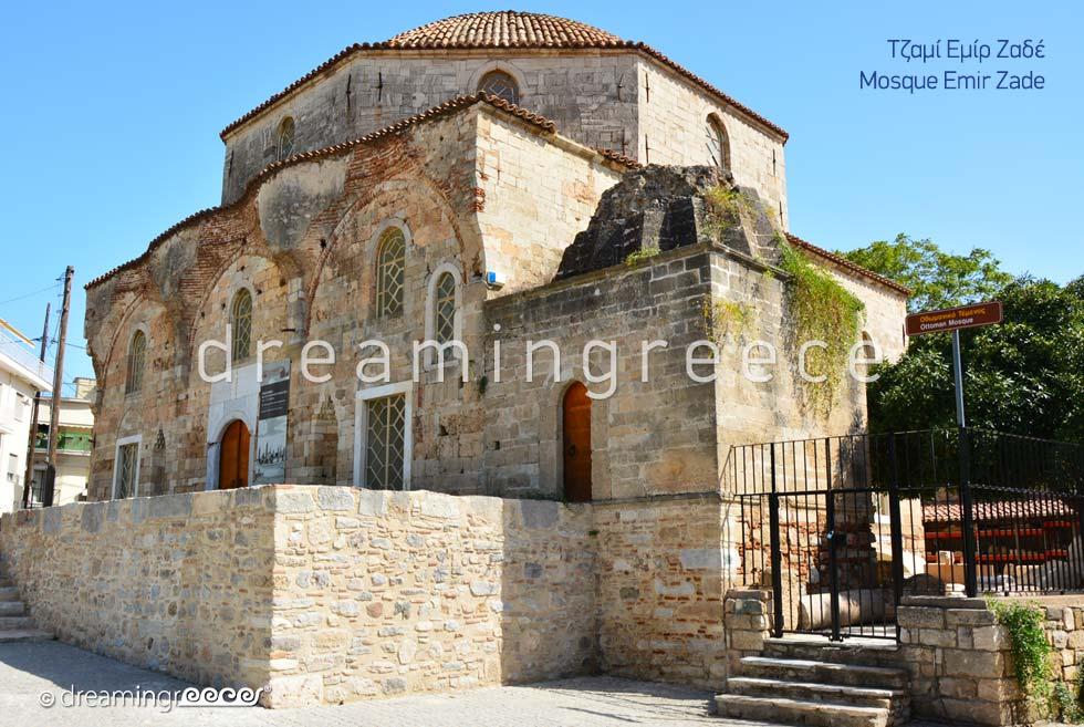 Mosque Emir Zade in Chalkida. Discover Chalkida