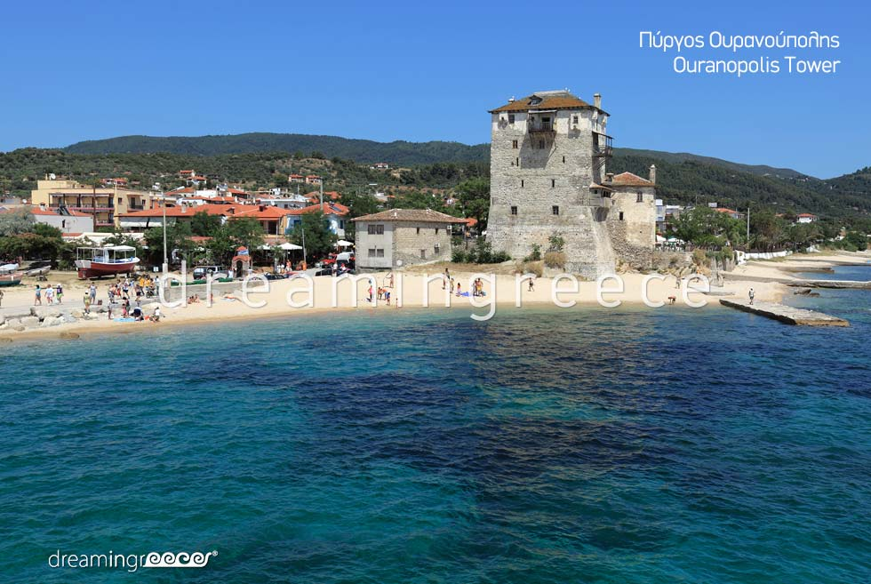 Ouranopolis Tower Halkidiki. Visit Greece. Vacations Greece.
