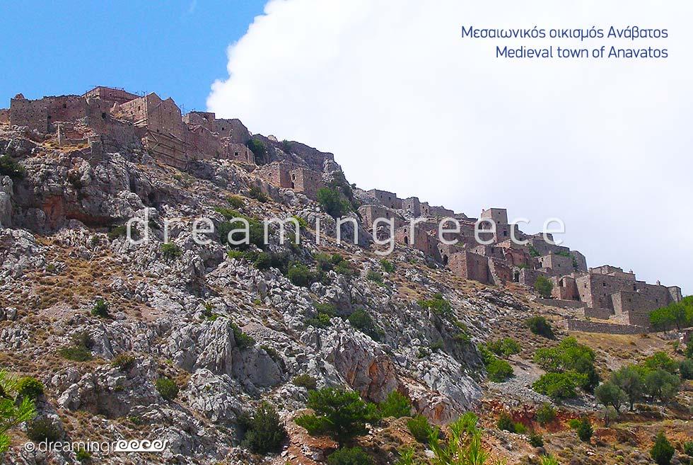 Medieval town Anavatos Chios island Greece