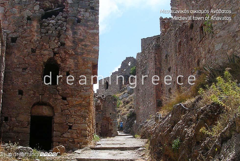 Medieval town Anavatos Chios island Northeastern Aegean Islands Greece
