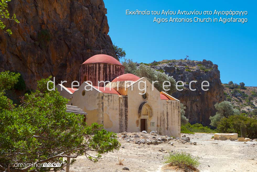 Agios Antonios Church Agiofarago Chania Crete island Greece