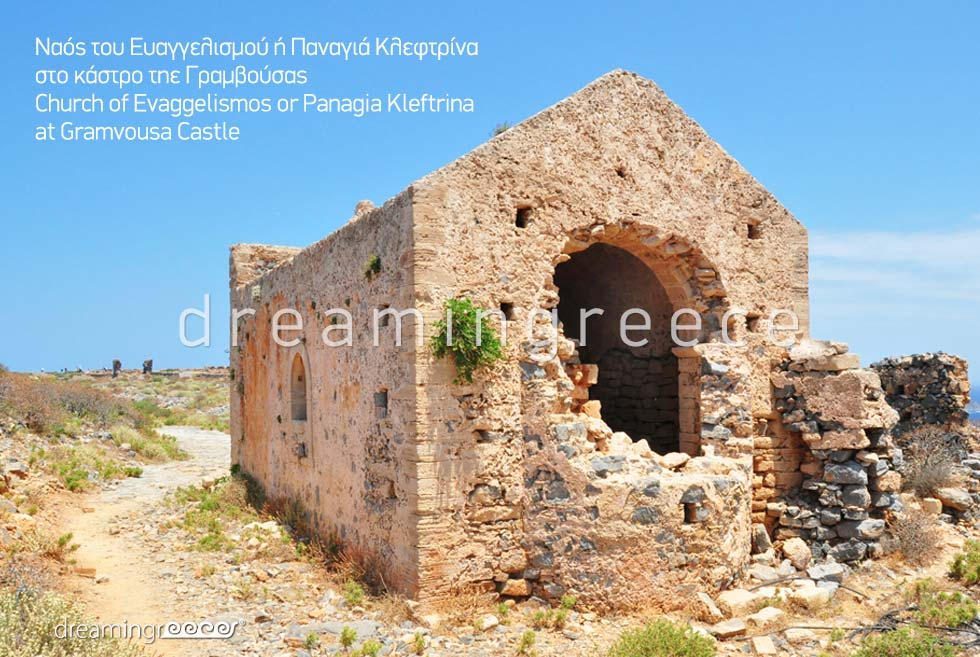 Gramvousa Castle Chania Crete island. Discover Greece Vacations.