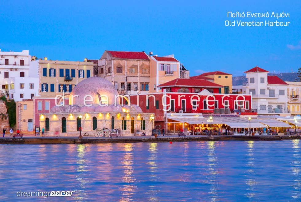 Old Venetian Harbour Chania Crete island. Discover Greece Vacations.