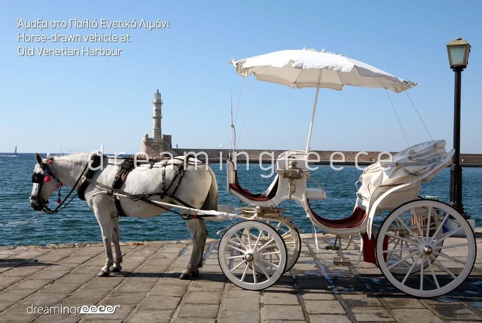 Old Venetian Harbour Chania Crete island. Tourist Guide of Greece