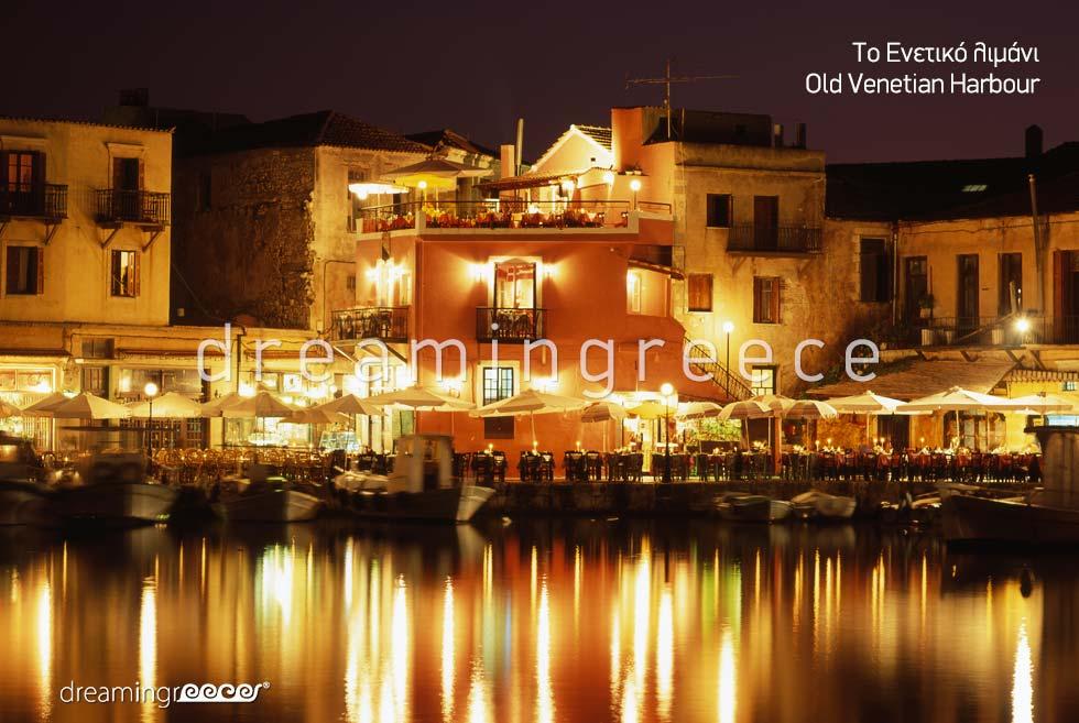 Old Venetian Habour Rethymno Crete island. Discover Greece