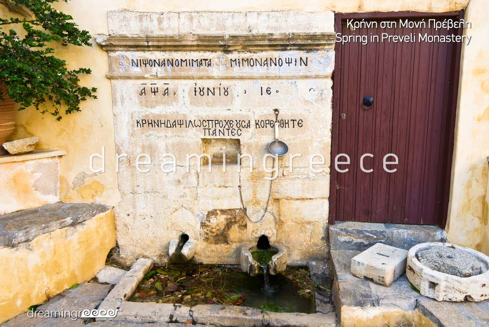 Preveli Monastery Rethymno Crete island Greece