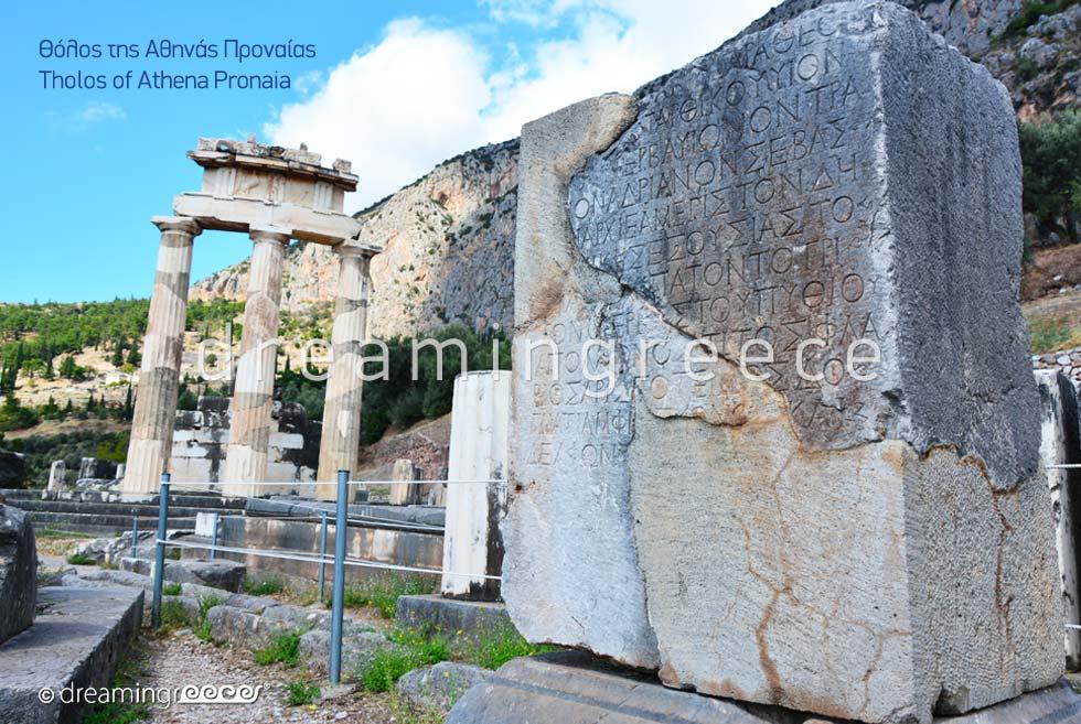 Ancient Gymnasium and the Tholos (Dome) of Athena Pronaia