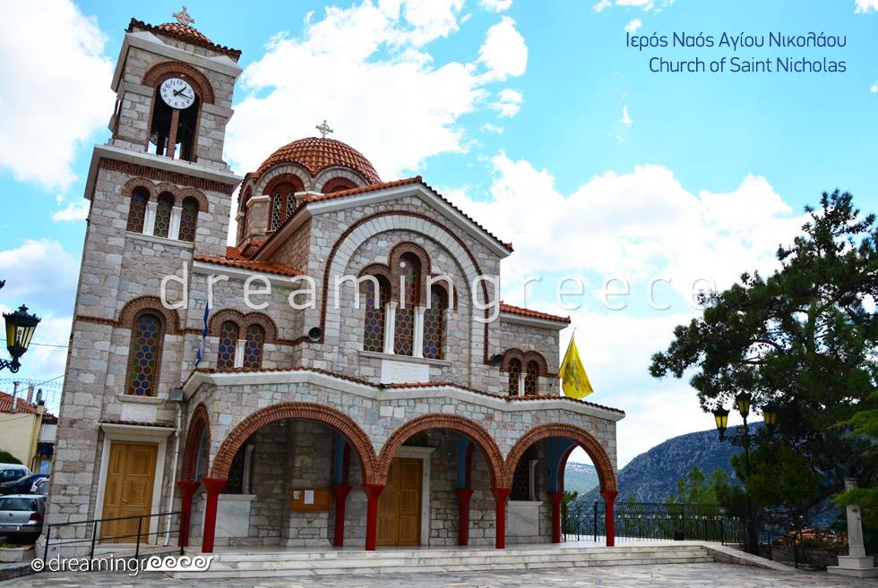 Church of Saint Nicholas in Delphi Greece