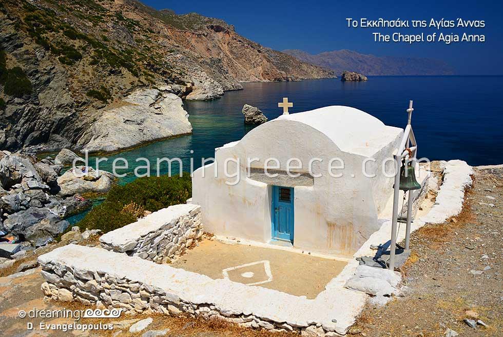 Chapel Agia Anna Amorgos Cyclades islands. Vacations Greece.