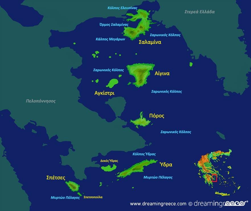 Αργοσαρωνικός Χάρτης