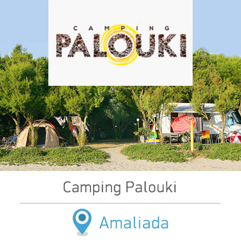 Camping Palouki Amaliada Peloponnese Camp in Greece