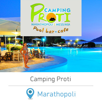 Camping Proti  Marathopolis of Messinia Peloponnese Greece