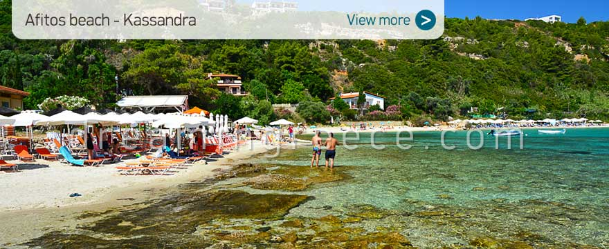 Afitos beach Halkidiki Beaches Kassandra Greece. Holidays in Greece.