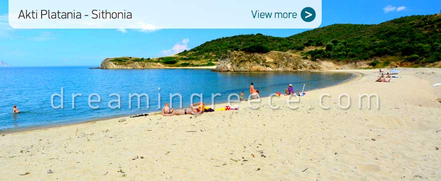 Akti Platania Halkidiki Beaches Sithonia Greece. Travel Guide of Halkidiki.