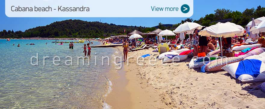 Cabana beach Halkidiki Beaches Kassandra Greece. Vacations in Greece.