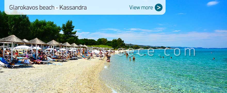 Glarokavos beach Halkidiki Beaches Kassandra Greece. Holidays in Halkidiki.