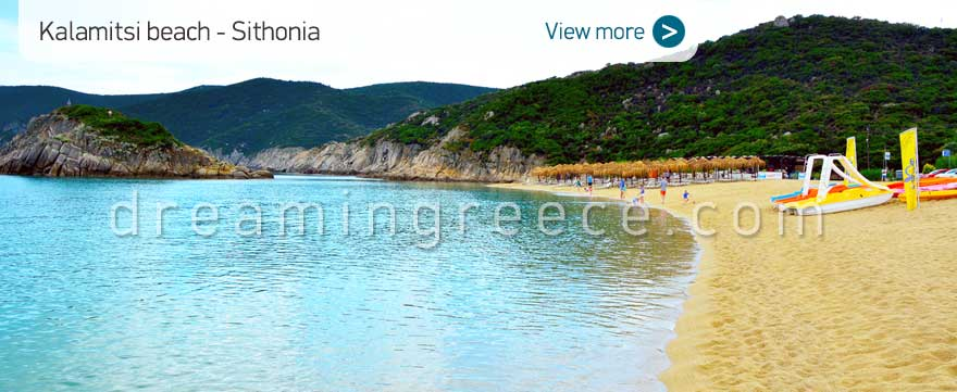 Kalamitsi beach Halkidiki Beaches Sithonia Greece. Holidays in Halkidiki.