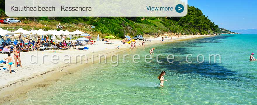 Kallithea beach Halkidiki Beaches Kassandra Greece. Holidays in Chalkidiki.