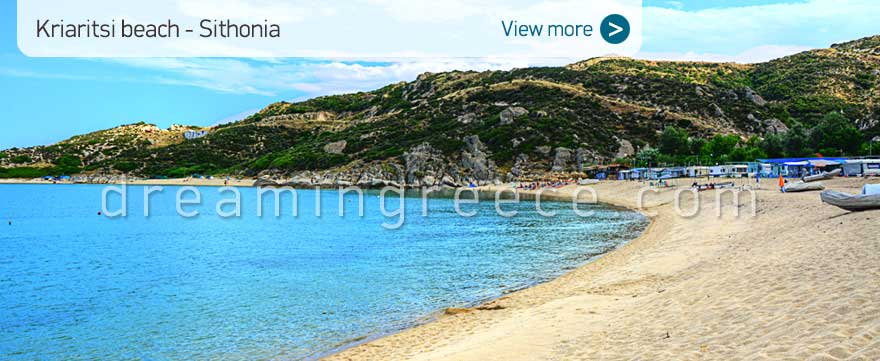 Kriaritsi beach Halkidiki Beaches Sithonia. Greece Vacations.