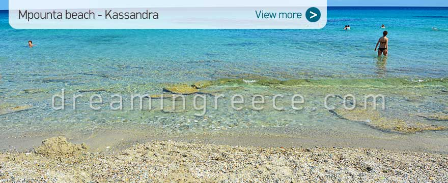 Mpounta beach Halkidiki Beaches Kassandra Greece. Explore Greece.