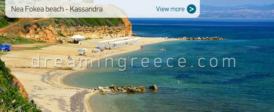 Nea Fokea Beach Halkidiki Beaches Kassandra Greece. Summer Holidays